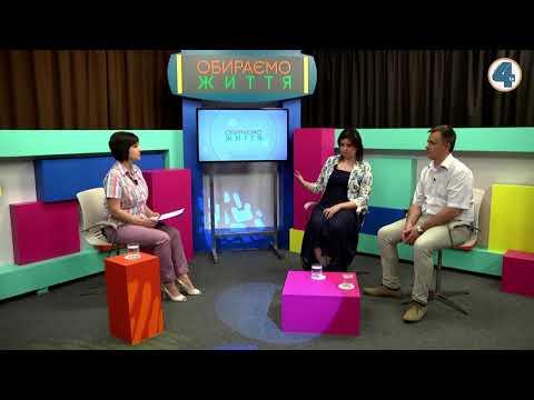 Телекомпанія TV-4: Більша частина шкіл на Тернопільщині забезпечена інтернетом, — Ольга Хома