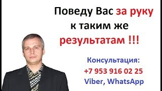 Евгений Андреев и Pro100Profit от Vallt Group