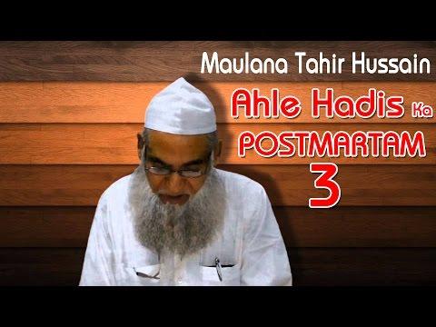 Ahle Hadis Ka Postmartam 3 | Maulana Tahir Hussain | Bayan - 2016 | Master Cassettes