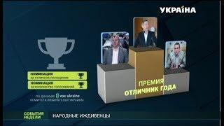 Какая производительность труда у народных депутатов?
