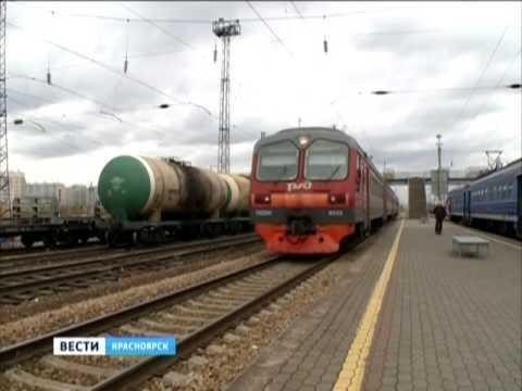 В Красноярске изменится расписание электричек