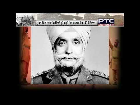 Battle of Saragarhi: How 21 Sikh Soldiers Held Off Over 10,000 Pashtuns