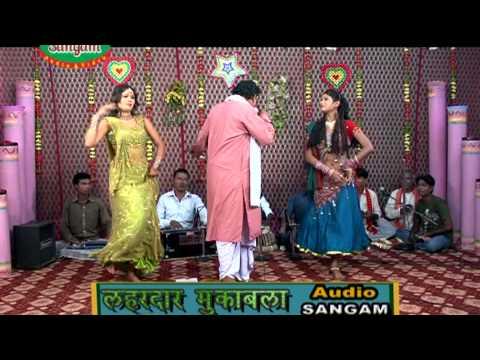 HD विधि के लिखल | Vidhi Ke Likhal | Rama Shankar Yadav | Bhojpuri Hot Nach Program