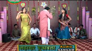 Download HD विधि के लिखल | Vidhi Ke Likhal | Rama Shankar Yadav | Bhojpuri Hot Nach Program MP3 song and Music Video