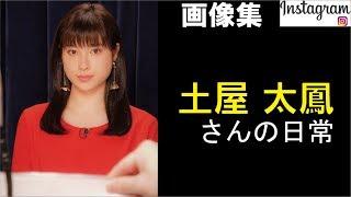 2018年3月28日(水) 【関連動画】 土屋太鳳 × ASICS | HELLO ME 第9話 ...