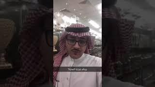 حملة شاملة على محلات البضائع المخفضة (ابو ريالين - ابو خمسة الخ)