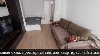 Для сдачи 1-к квартира ЖК Саларьево Парк