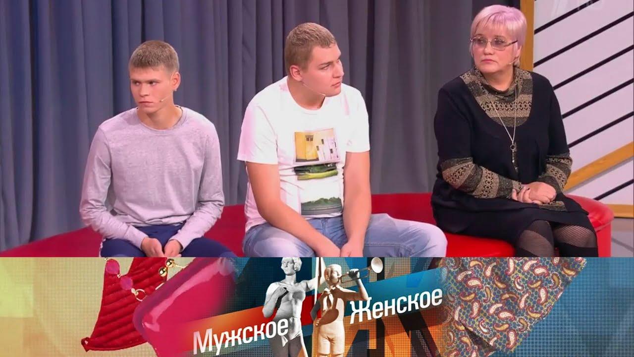 Мужское  Женское  Черный опекун Выпуск от26092017