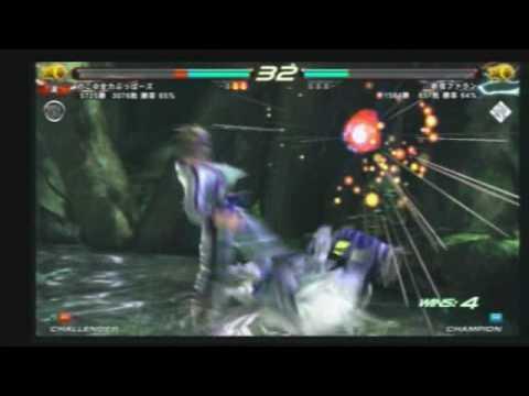 no88 ヨシミツ(のこ) vs ファラン(新宿)