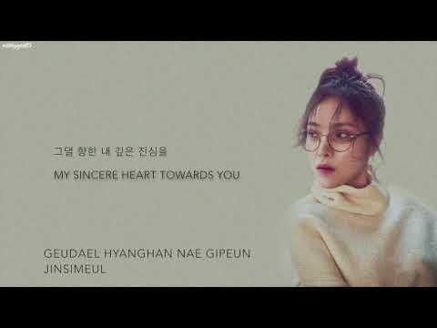 Gummy (거미) - 'Remember Me (기억해줘요 내 모든 날과 그때를)' (Hotel Del Luna OST, Part 7) [Han|Rom|Eng lyrics]