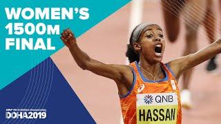Women's 1500m Final | World Athletics Championship...