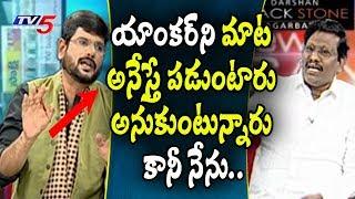 War Of Words Between TV5Murthy & BJP Leader Wilson   TV5News