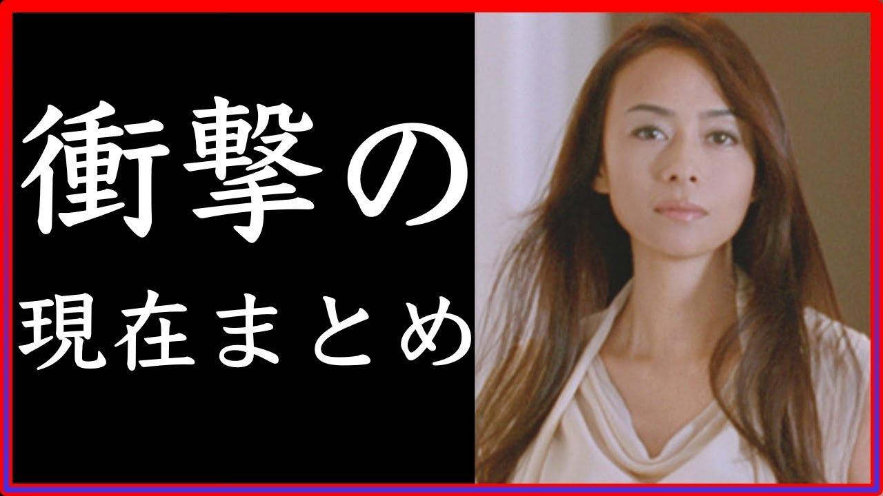 ゴクミこと後藤久美子の現在がヤバすぎる!夫アレジの資産や馴れ初めは?長女が芸能界デビューで再び話題に!