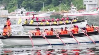 第24回「海の日」宮古港カッターレース