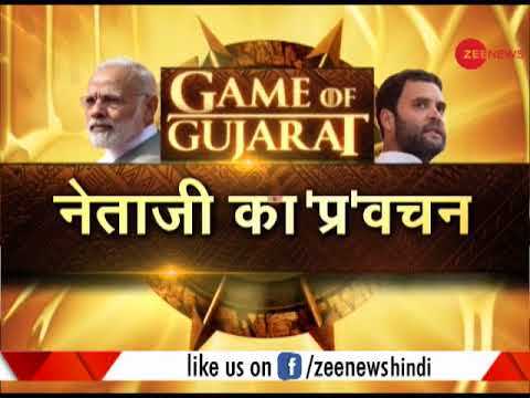 Is bowing in temple Rahul Gandhi's new strategy for Gujarat elections?