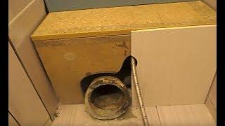 Очень простой способ превратить профиль для плитки в нащельник. Ремонт в квартире своими руками.