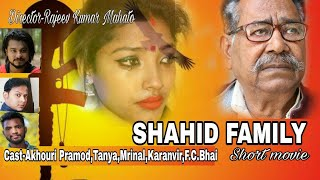 SHAHID FAMILY /New Desh bhakti Short Movie/ Pulwama Attack /Rajeev Kumar Mahato
