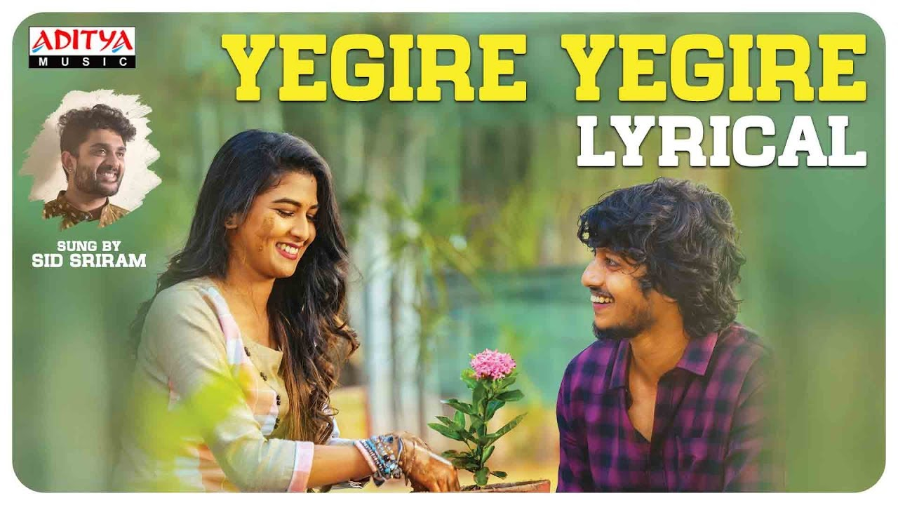 Yegire Yegire Lyrical || A Sid Sriram Song || Madhanam Songs || Ron Ethan Yohann