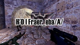 CS16 H D Fraer Eba A