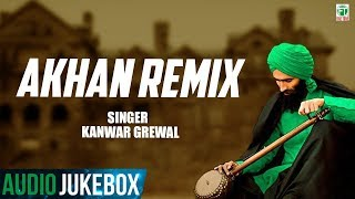 Kanwar Grewal | Akhan Remix | (Full Album) | (Audio Jukebox) | Latest Punjabi Songs 2018 | Finetone