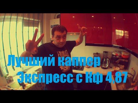 Букмекерская контора Зенит - онлайн букмекер, ставки на