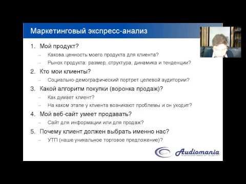 «Как создать партнерскую программу для интернет-магазина?» Вебинар #74