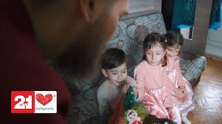 Благотворительная помощь детям из многодетных и малообеспеченных семей.