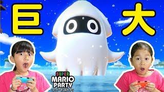 巨大ゲッソー現る!!!♡スーパーマリオパーティ♡ゲーム実況・ニンテンドースイッチhimawari-CH
