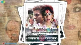 Badrakto   Mahanagar@Kolkata   Bengali Movie song   Rupam Islam
