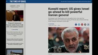 USA/Israel: Vorbereitung zur Eskalation! Kriegserklärung an den Iran! NATO-Medien schweigen