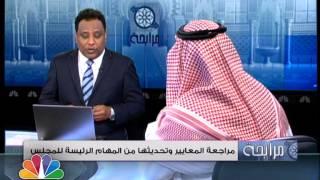 برنامج مرابحة/ روسيا تتجه الى الخليج لاكتساب خبرات ومبادئ التمويل الاسلامي