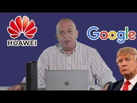 Google VS Huawei ¿Qué está pasando? - TAG 348