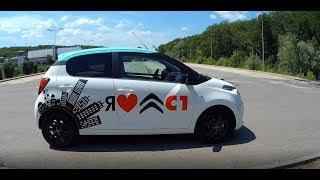 Citroen C1 2018-2019 ( Ситроен) Тест драйв