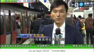 港鐵東鐵綫粉嶺站附近下午有架空電纜絕緣體故障