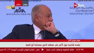 فيديو.. أبو الغيط: غياب التسوية الفلسطينية يخلق داعش جديد