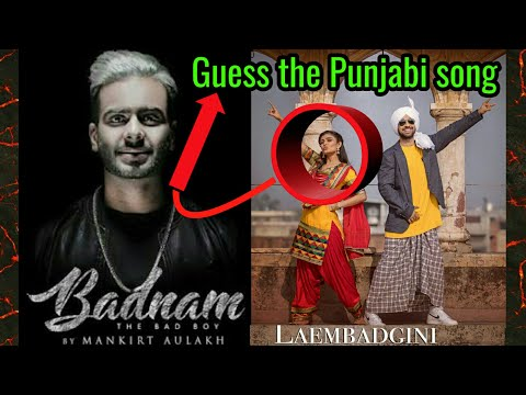 Guess the Punjabi song by It's music | challenge for song lovers | challenge video 2018