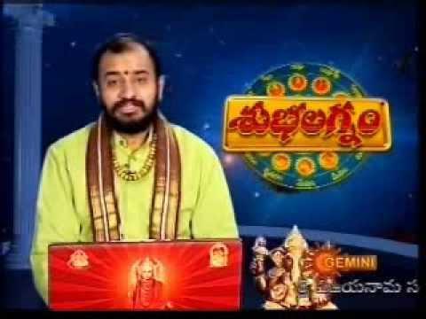gemini tv subhalagnam astrology