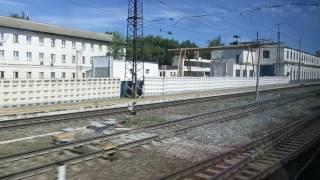 ...поезд