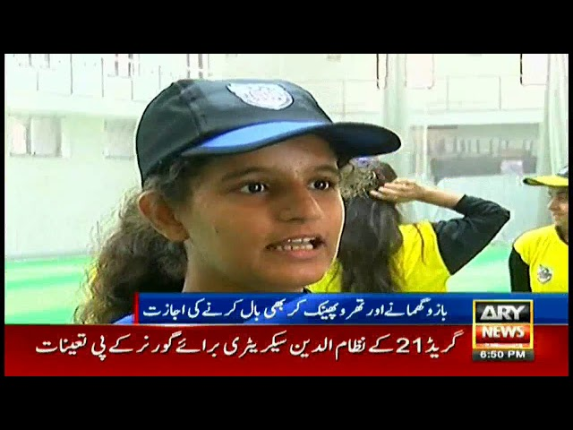 PCB introduces 'Tape Ball Cricket' for girls