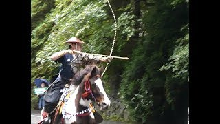 Japan Horse Archery Yabusame, Nikko, Japan
