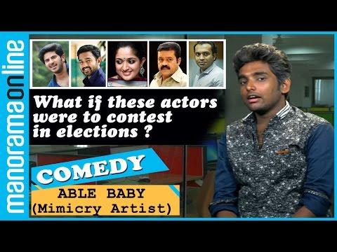 Film Actors Reaction on Contesting in Kerala Assembly Elections 2016 | Special Mimicry | Able Baby