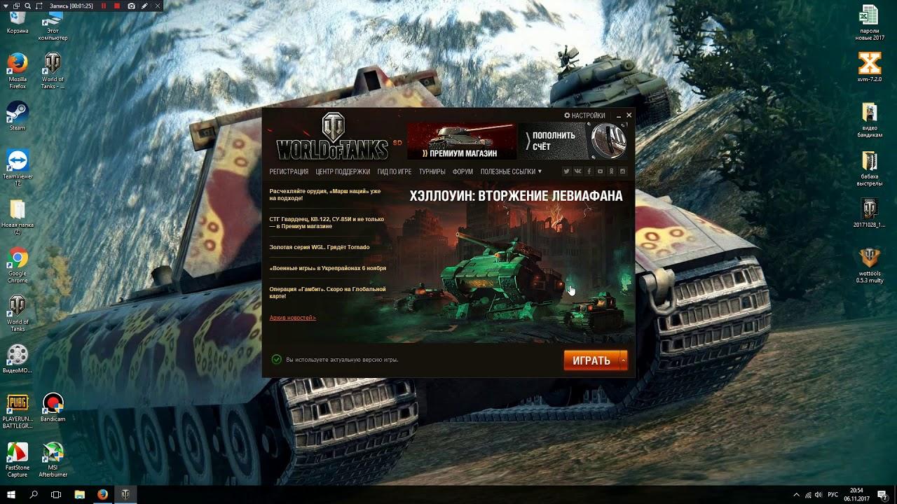 связь с сервером потеряна world of tanks и war thunder что делать
