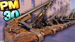 Может ли ОДИН снаряд пролететь через дыры МНОЖЕСТВА танков? РАЗРУШИТЕЛИ МИФОВ 30!