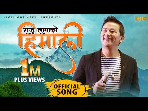 Himali (Lyrical) - Raju Lama Mongolian Heart   Nepali Selo Pop Song