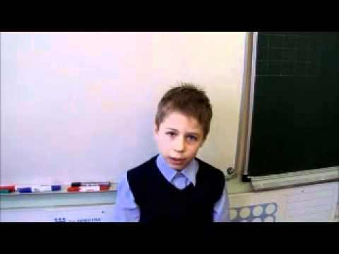Математические сказки