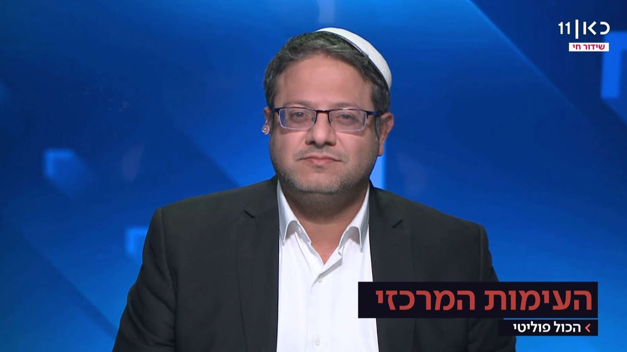 """בן גביר: """"יש לי תמונה של ברוך גולדשטיין בבית לא כי הוא הרג ערבים"""""""
