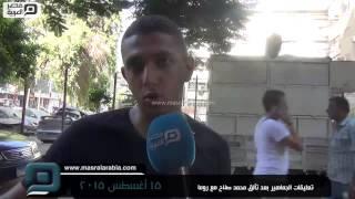 بالفيديو| مواطنون: محمد صلاح يقود روما إلى بطولات