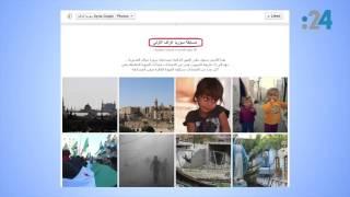 نشرة فيس بوك (14): منزل عرفات.. وتصريح عون و