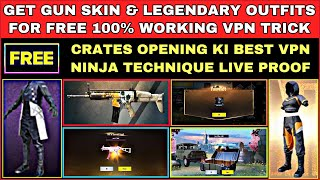 NEW VPN TRICK GET PERMANENT GUN SKIN & LEGENDARY OUTFITS FOR FREE 100% WORKING CRATE OPENING TRICK