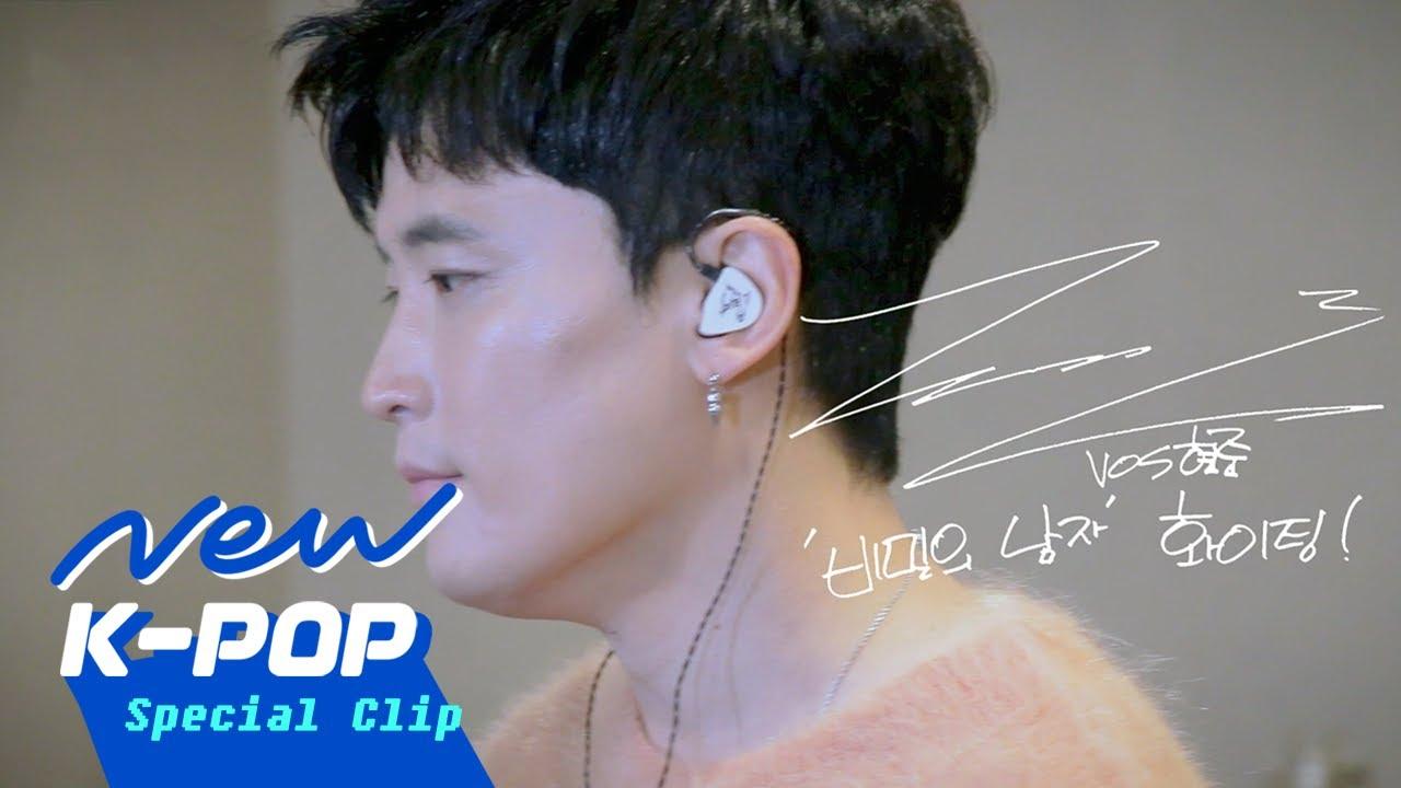 [LIVE] Choi Hyun Joon(최현준) (of V.O.S)  - Breathe me (숨만 쉬는 나)   A Man in a Veil 비밀의 남자 OST